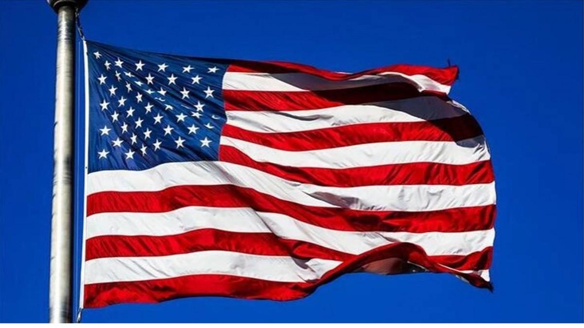 ABD, AFGANİSTAN'DAN ÇEKİLECEK Mİ?