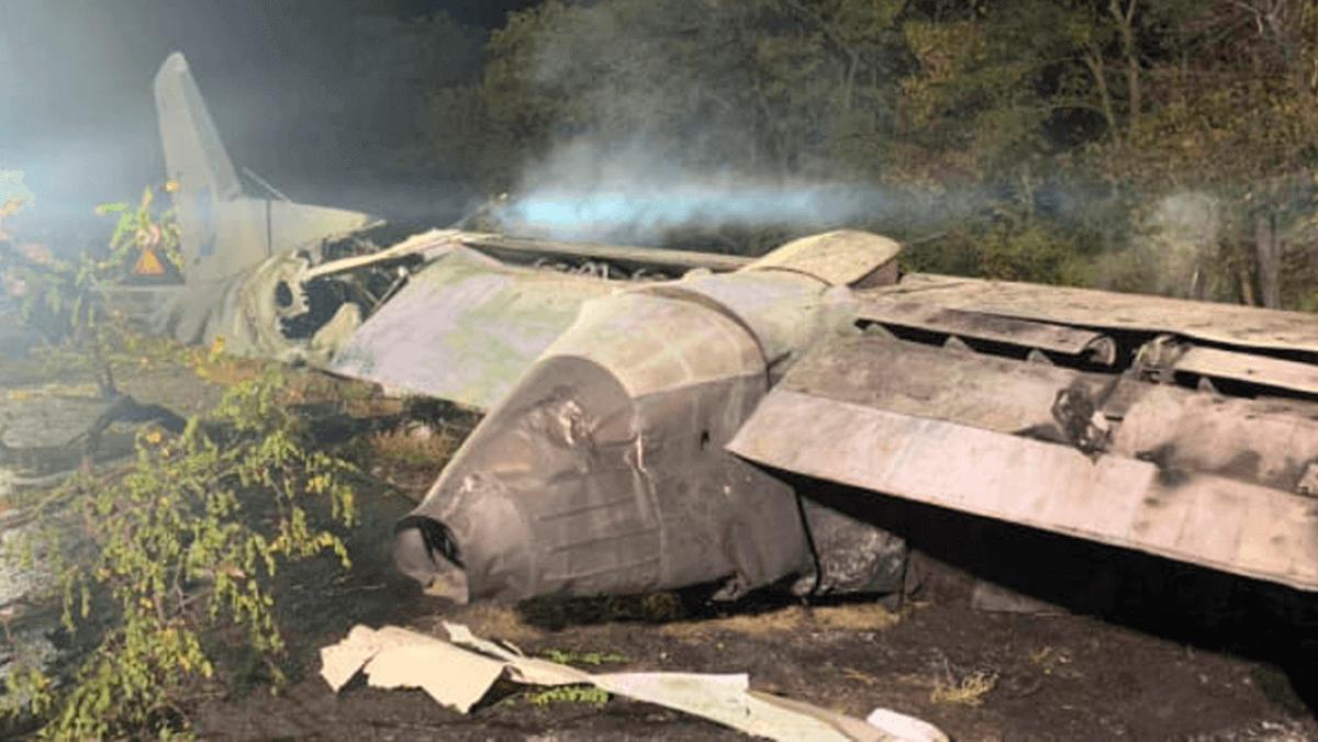 Ukrayna'da Düşen Askeri Uçakta 22 Kişi Hayatını Kaybetti